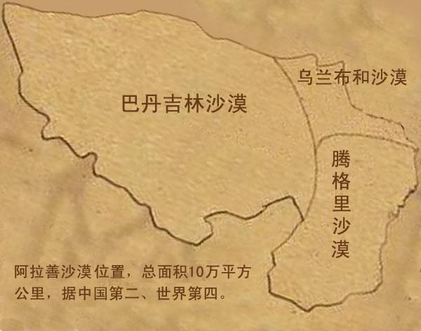 河北秦岛的地图